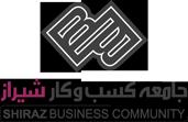 چرا گرایند شیراز به جامعه کسب و کار شیراز ریبرند کرد