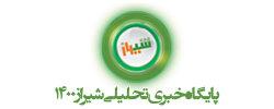shiraz1400