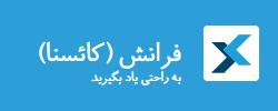 faranesh_logo