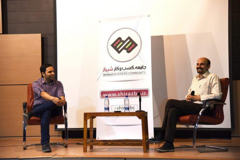 خلاصه ای از هشتمین رویداد جامعه کسب وکار شیراز