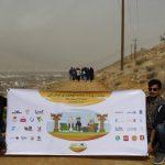 دومین رویداد سالانه کوهنوردی استارتاپی شیراز به مناسبت نوروز با میزبانی پارسکدرز و جامعه کسب و کار شیراز